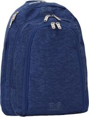 Рюкзак Bagland Раскладной большой 32 л. Синий (0014270)