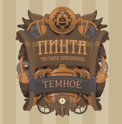 https://static-ru.insales.ru/images/products/1/5495/124097911/pinta__Тёмное_.jpg