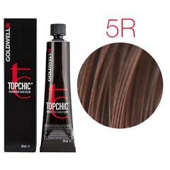 Goldwell Topchic 5R (красное дерево) - Cтойкая крем краска