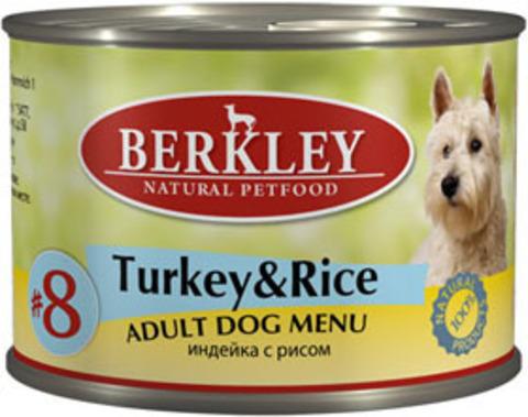 Консервы Berkley №8 Индейка с рисом для собак
