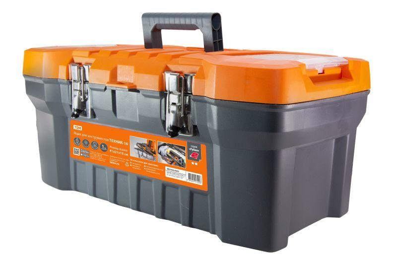 Ящик для инструментов ТЕХНИК-16, 41х21х18 см, метал. замки, лоток, два органайзера, «Рубин» TDM