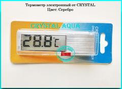 Термометр электронный, Crystal №1