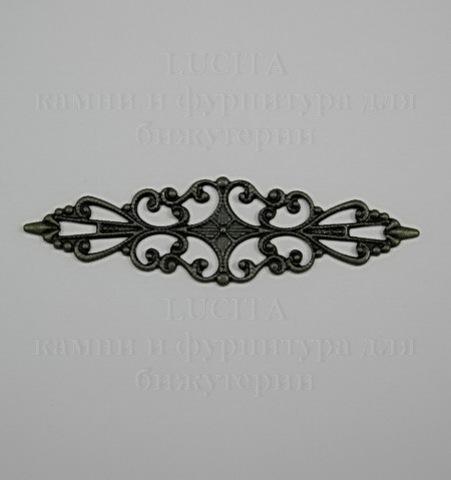 Филигрань 57х16 мм (цвет - античная бронза) ()