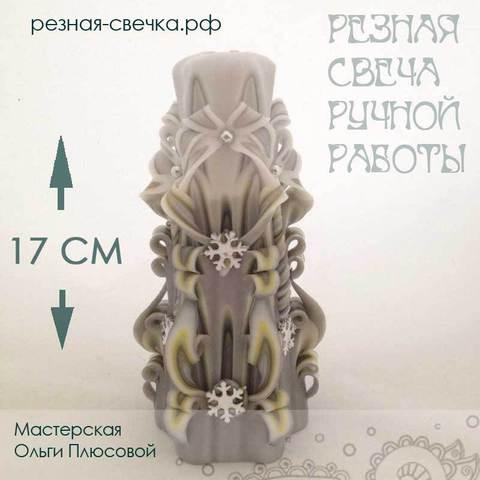 Резная свеча Снежинка 17 см