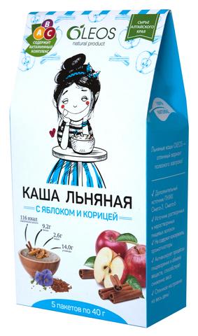 Каша льняная с яблоком и корицей 5 пак по 40г(200г), Oleos купить в Ростове