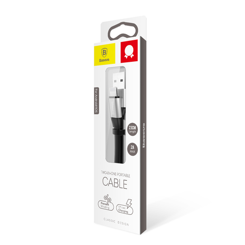Кабель Baseus Two-in-one Portable Cable(Android/iOS)Silver
