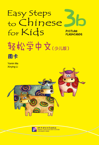 Easy Steps to Chinese for Kids: Picture Flashcards 3b