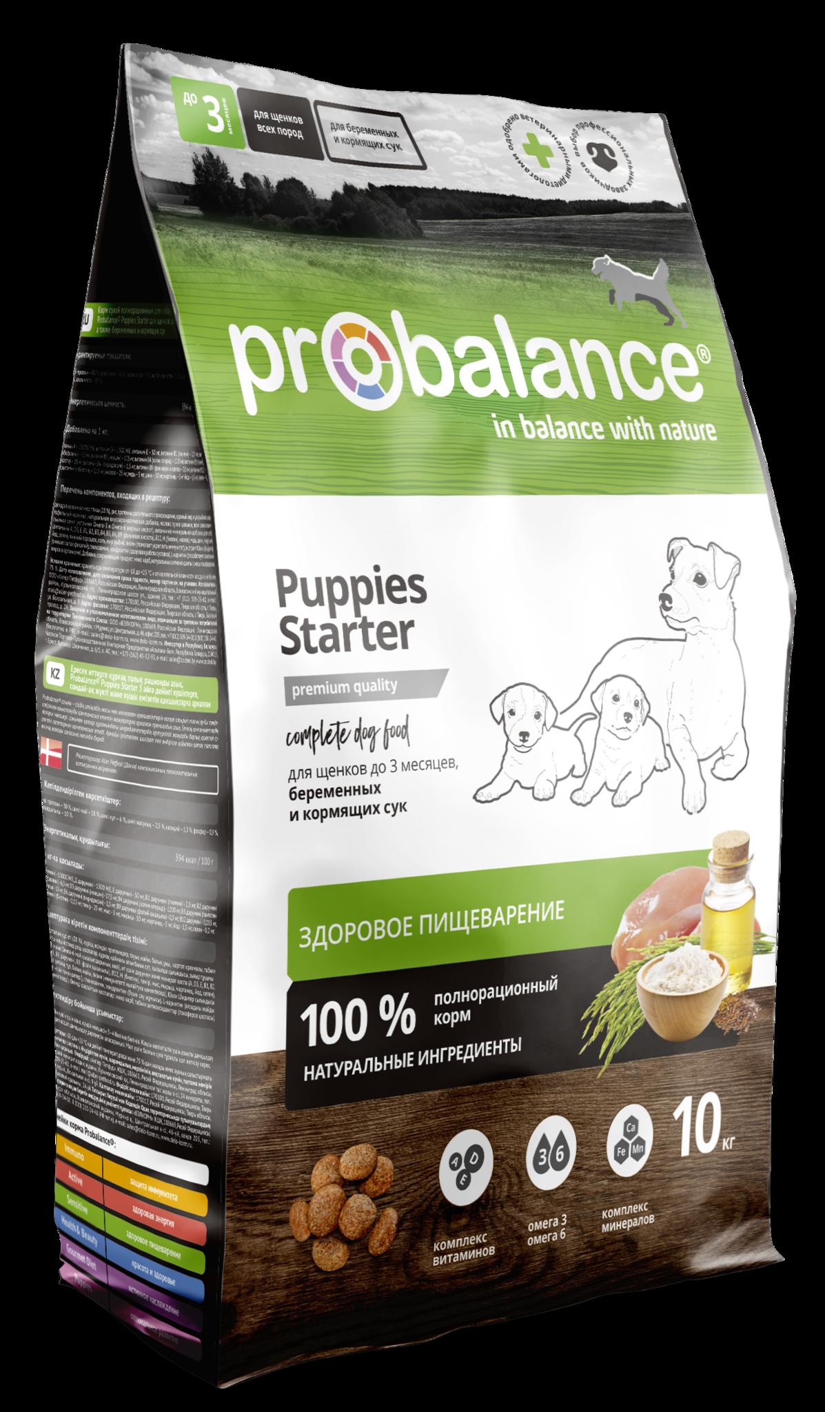Сухой корм Корм ProBalance Starter для щенков менее 3-х месяцев и кормящих сук 10_PB_Starter.png