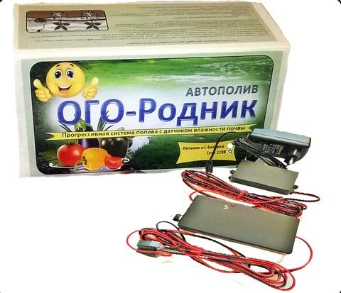 Автополив ОГО-Родник-Н 220 с датчиком влажности почвы