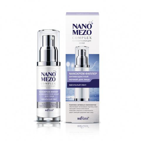 Белита NanoMezoComplex NanoКрем-филлер антивозрастной ночной для лица «Идеальный овал» 50мл