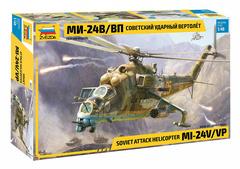 Российский ударный вертолет Ми-24 В/ВП 1/48