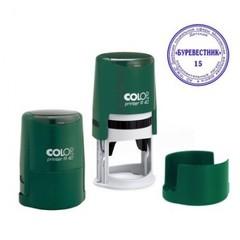 Оснастка для печати круглая Colop Printer R40 40 мм с крышкой зеленая
