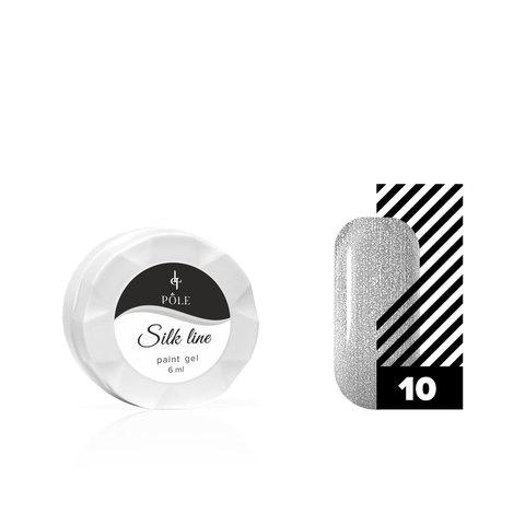 Гель-краска для тонких линий POLE Silk line №10 серебряная (6 мл.)