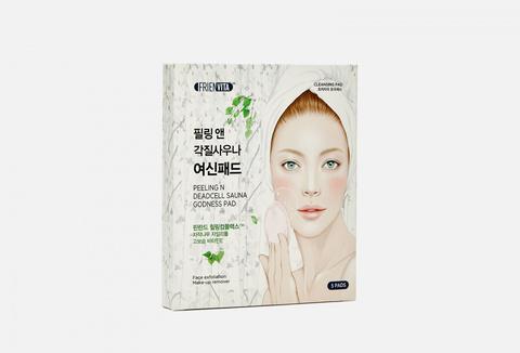 Отшелушивающие подушечки для лица Витамин Е и экстракт березы, упаковка 5 шт
