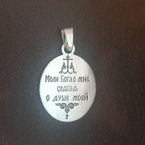 Нательная именная икона святая Ксения с серебрением кулон с молитвой