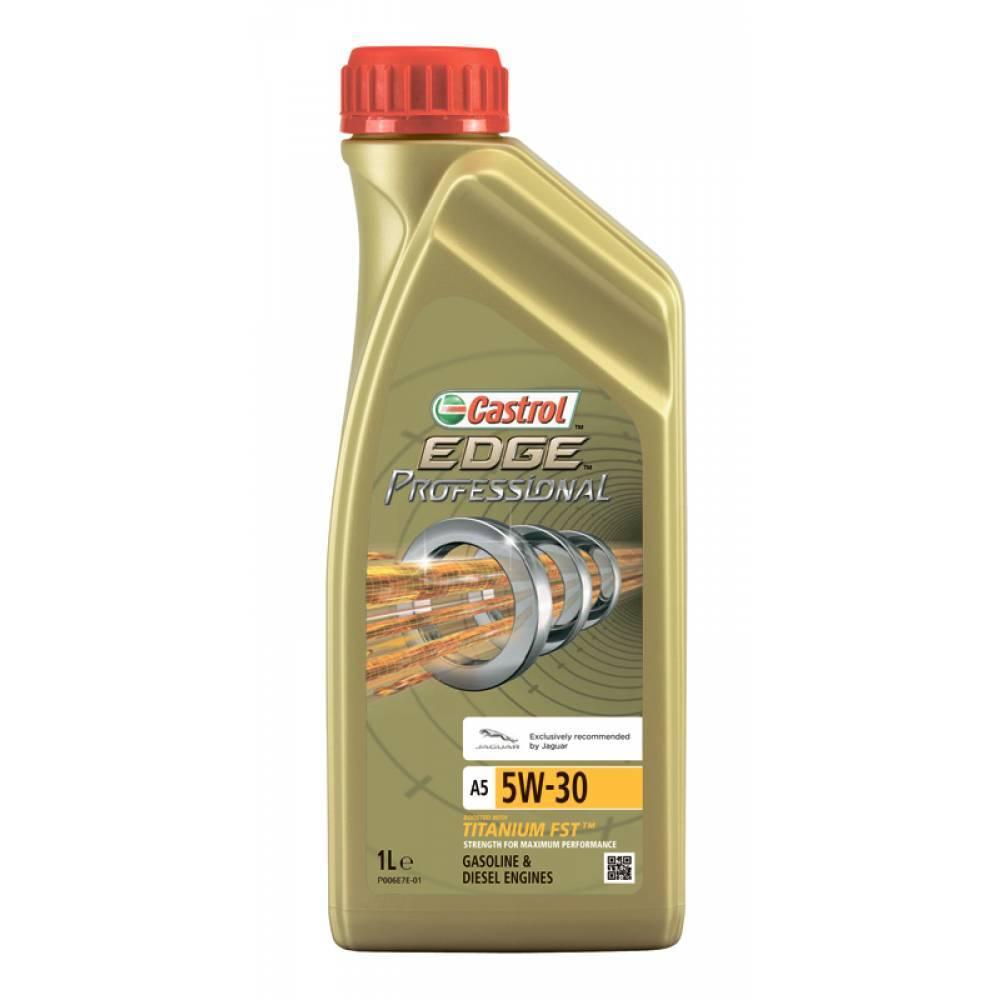Castrol EDGE Professional 5W30 A5 Jaguar Синтетическое моторное масло для автомобилей марки Jaguar