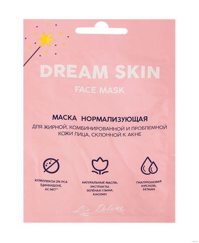 Liv-delano Dream skin Маска нормализующая для жирной комбинированной и проблемной кожи лица 10г