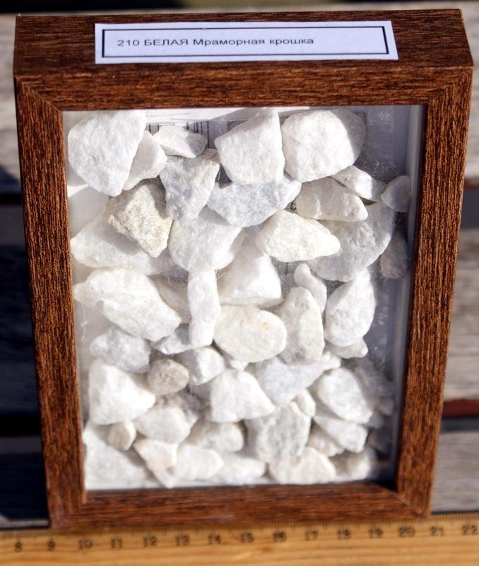 белая крошка мраморная 10-20мм образец для отправки клиенту