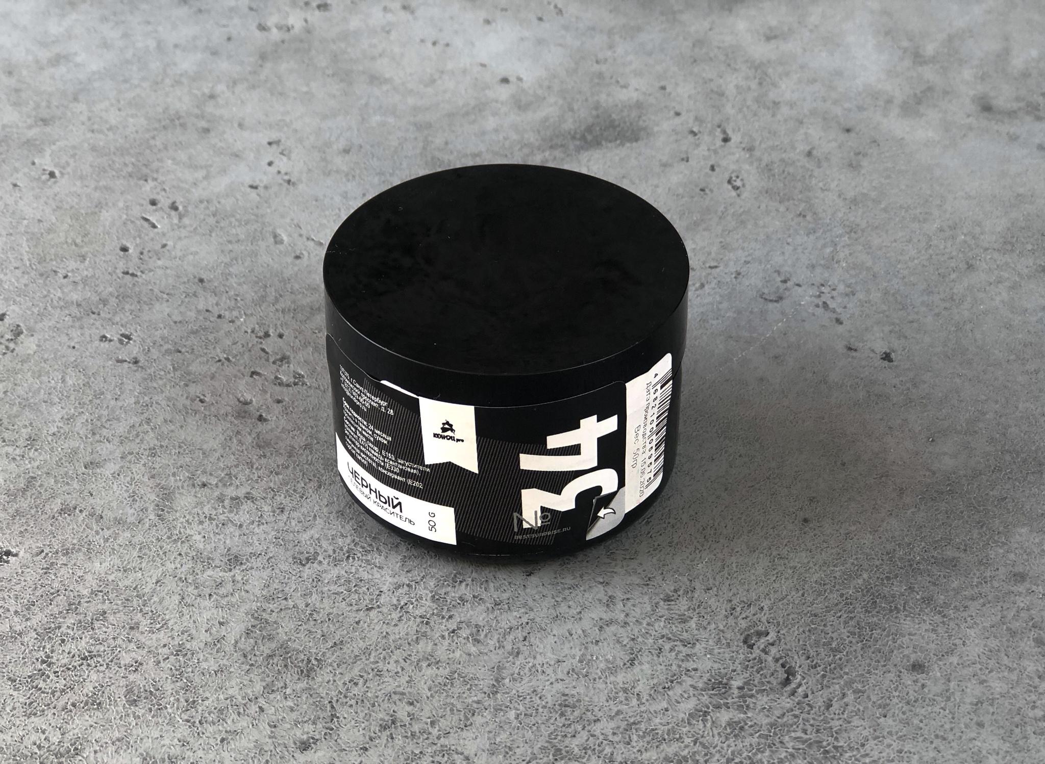 Краситель гелевый «Черный» №34 50 гр