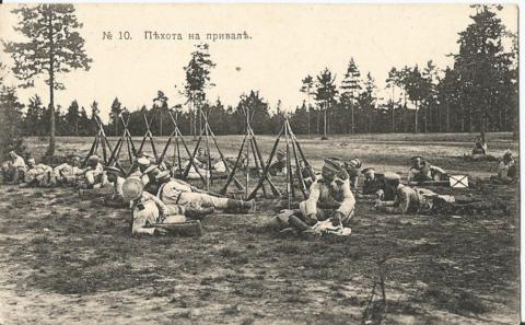 Пехота на привале № 10