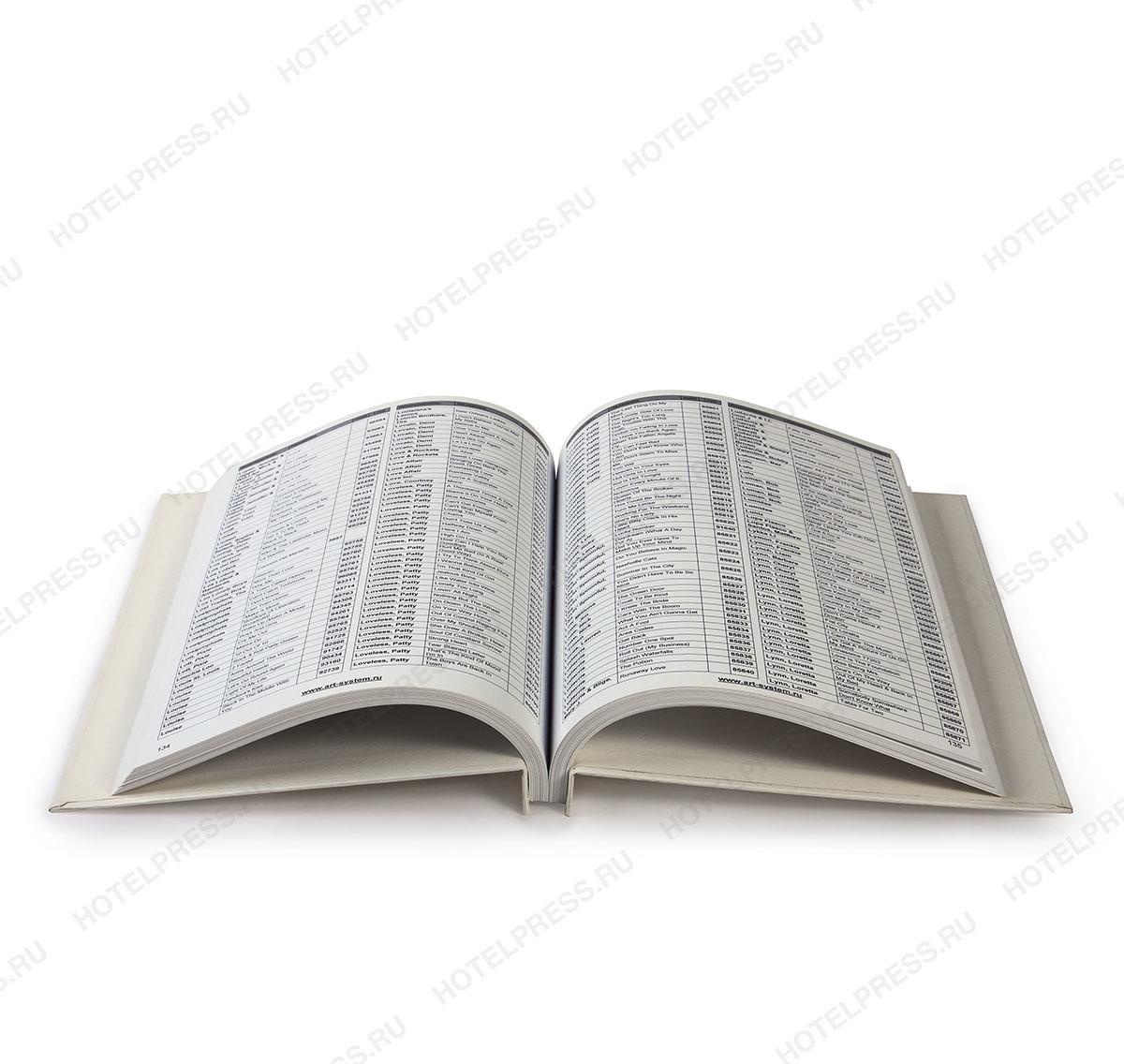 """Книга """"КАРАОКЕ"""" для выбора песен с креплением на болтах."""