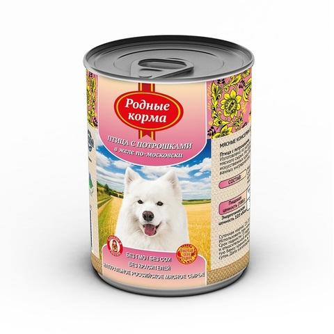 Родные корма консервы для собак птица с потрошками в желе по-московски 970 г