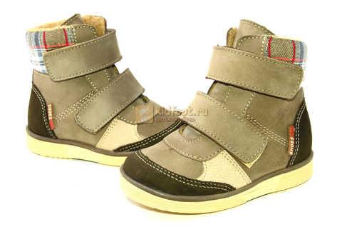 Ботинки для мальчиков Лель (LEL) на байке из натуральной кожи цвет коричневый. Изображение 10 из 14.