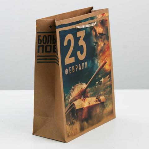 Пакет «Едут по полю герои» 23×27×8см
