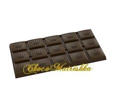 Форма поликарбонатная для шоколада - Плитка Королевский шоколад