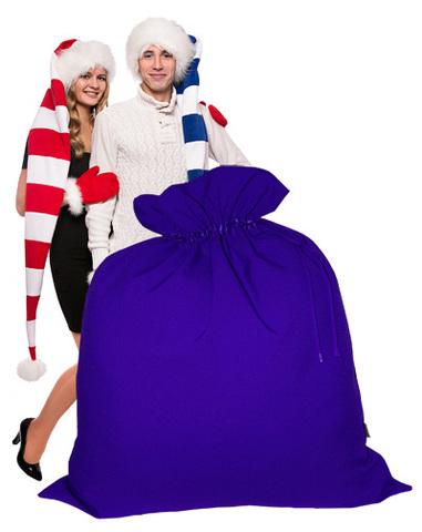 Огромный Мешок Деда Мороза синий