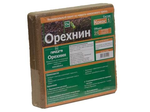 Кокосовый субстрат Орехнин брикет на 25 л