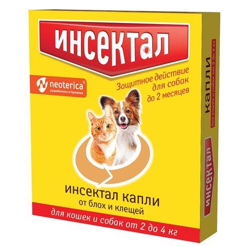 Инсектал капли для кошек и собак 2-4кг от блох и клещей