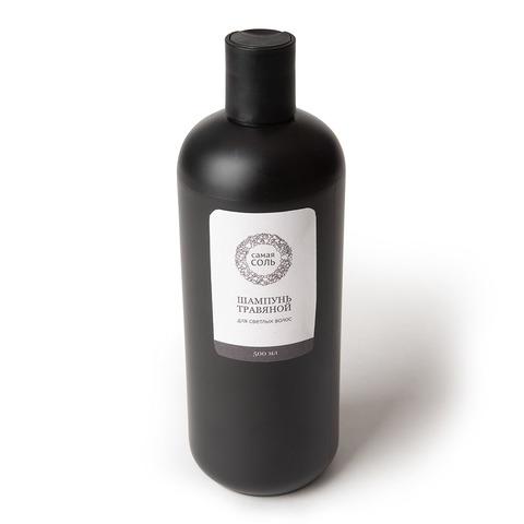 Шампунь травяной, для светлых волос, 500 мл (пластик)