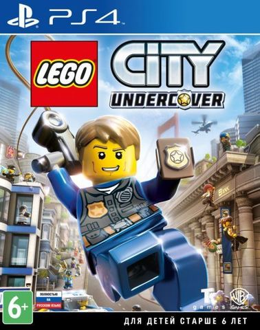 PS4 LEGO CITY Undercover (русская версия)