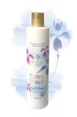 Белита Royal Iris Гель-бархат для душа