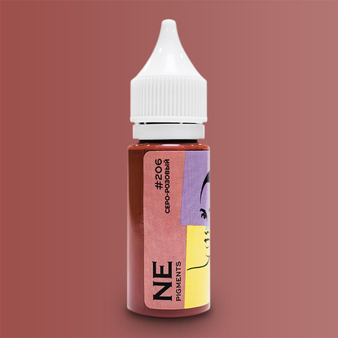 Пигмент NE Pigments