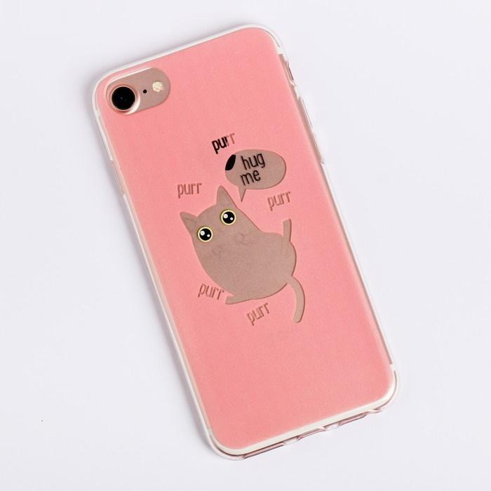 Чехол для телефона iPhone 6, 6S, 7 Hug me, 6.5 14 см фото