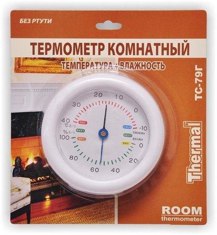 Термометр комнатный с гигрометром ТС-79Г