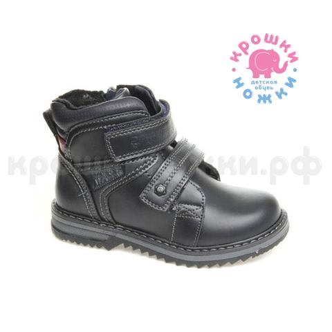 Ботинки черные,