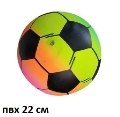 Мяч 6225 22см (ХЛ)