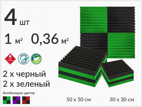 KLIN  black/green  4   pcs