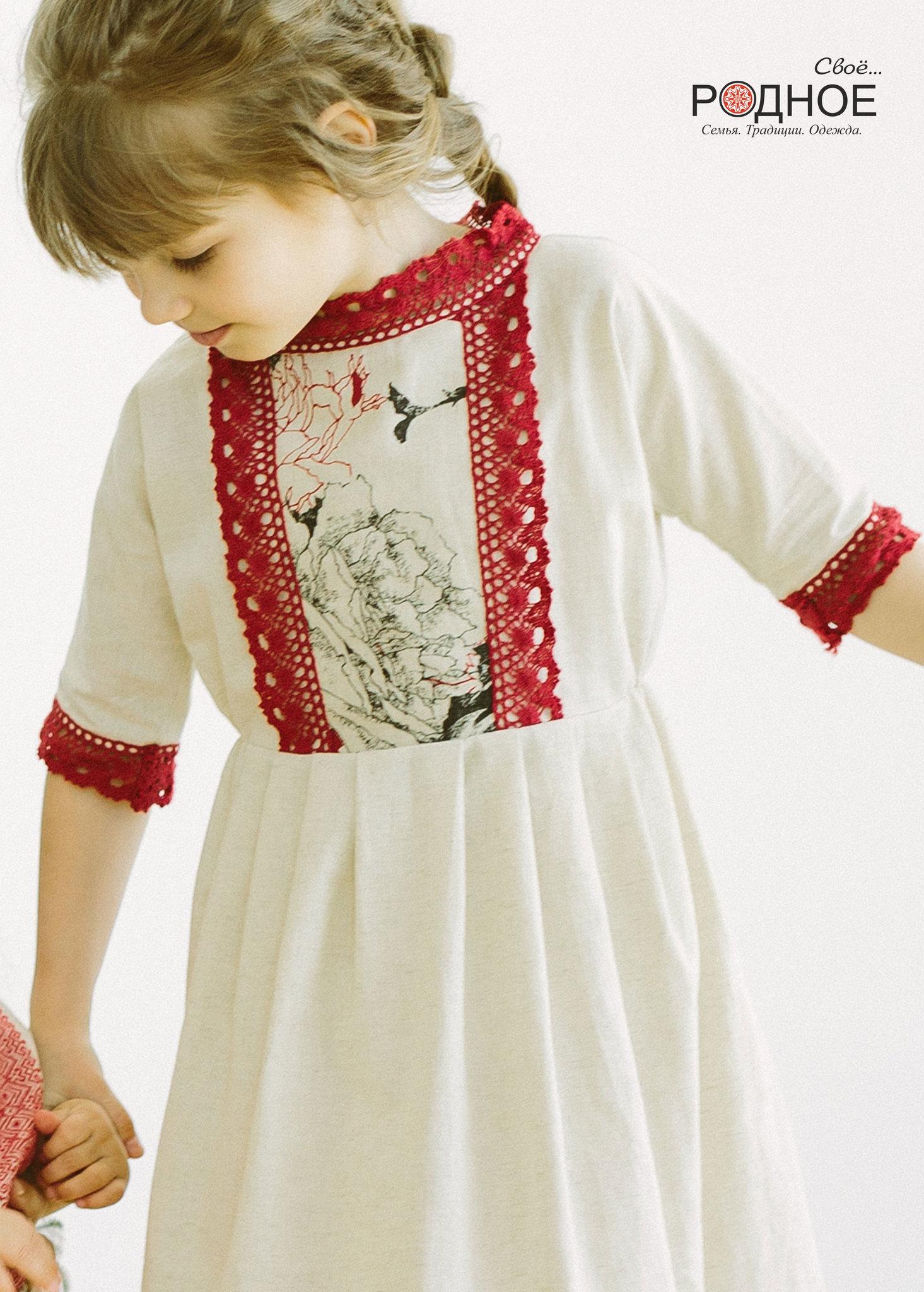 славянское платье купить в Москве можно в Свое... Родное для Иванка