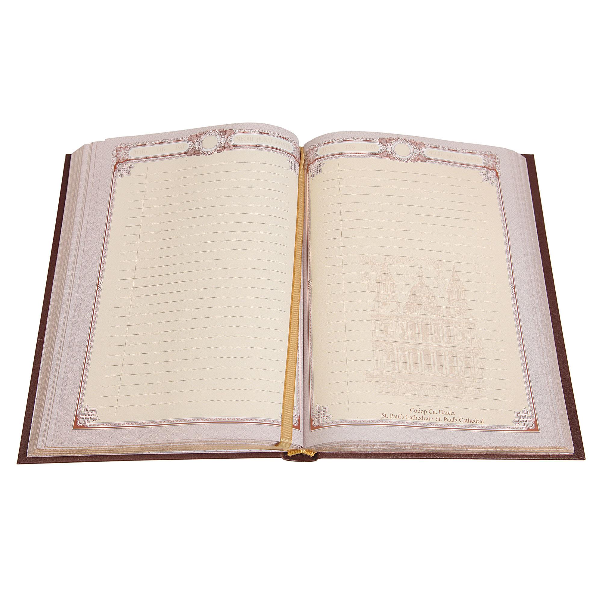Ежедневник А5 «Вневедомственная охрана»