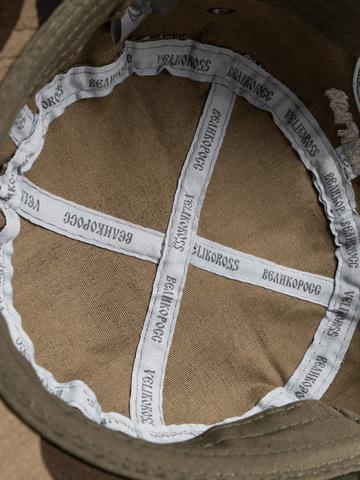Кепка Муромская камуфляжная «Принуждение к миру»