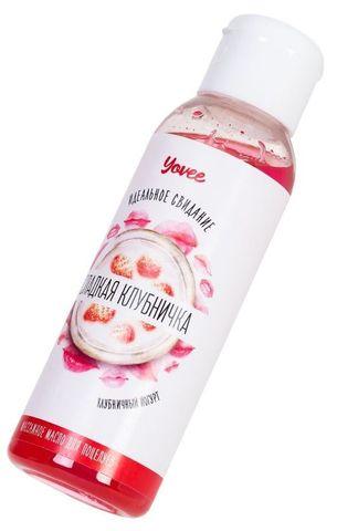Массажное масло для поцелуев «Сладкая клубничка» с ароматом клубничного йогурта - 100 мл.