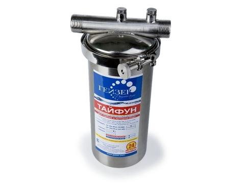 Фильтр Гейзер Тайфун 10 ВВ (для горячей и холодной воды)