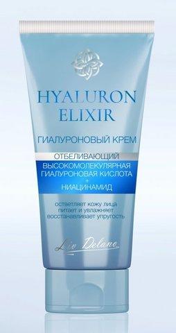 Liv-delano Hyaluron Elixir Гиалуроновый крем отбеливающий 50г