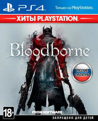 PS4 Bloodborne (Хиты PlayStation, русские субтитры)