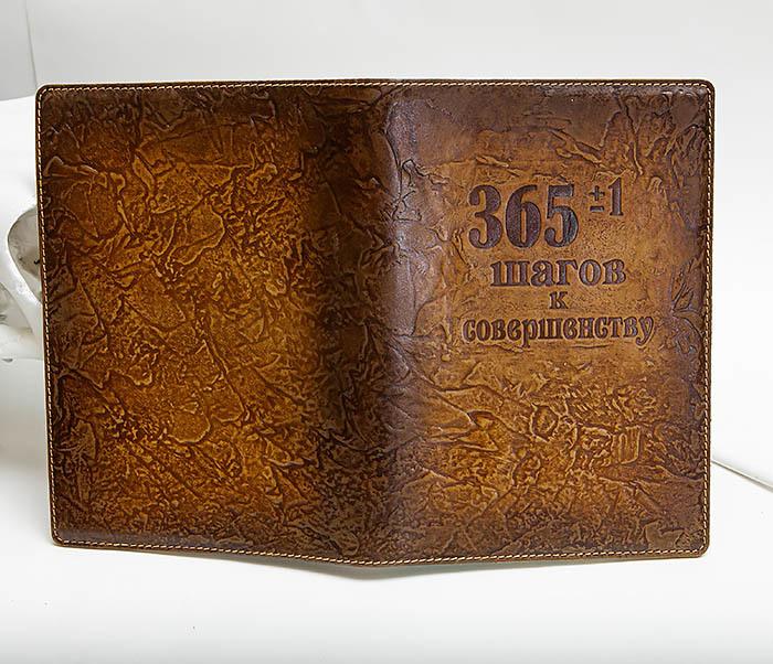 BY050605 Подарочный кожаный ежедневник «365 шагов к совершенству» (А5) фото 02