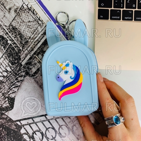 Силиконовая ключница-кошелек-брелок с ушами зайца Единорог (цвет: голубой)